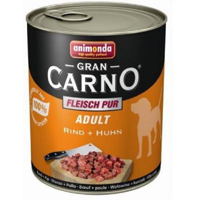 ΚΟΝΣΕΡΒΑ ANIMONDA ADULT Βοδινό 84% & Κοτόπουλο 14%
